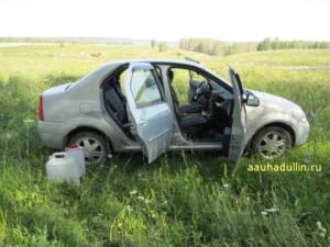 фотография логан машины