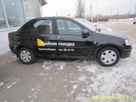 IMG 3 Эксплуатация автомобиля