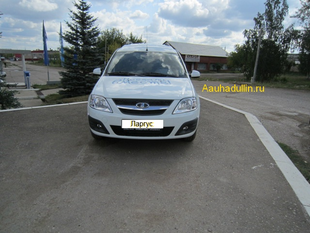 equipment fret largus wagon 7 R90 именуют Lada Largus, последние новости авто