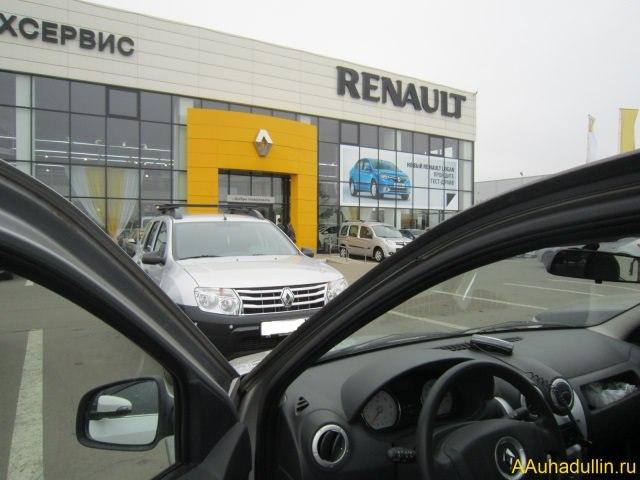 New Renault Logan 2014 640x480 Видео абсолютно нового Logan 2014 – обзор автомобиля