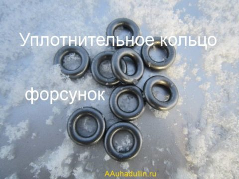 uplotnitelnoe kolco forsunok e1509607149970 Промывка форсунок на двигателе 16V стендом Триумф