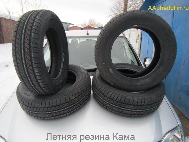летняя резина шины Кама Евро