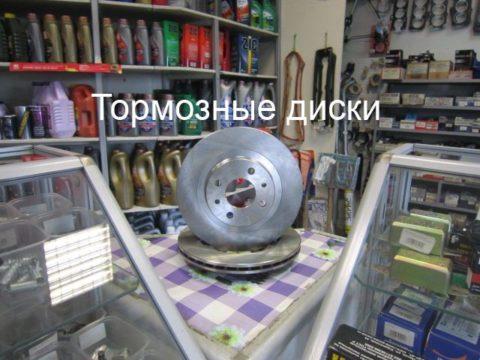 Тормозные диски ATE