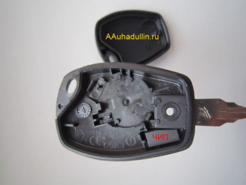 Renault key chip e1497293216533 Где находится чип ключа зажигания