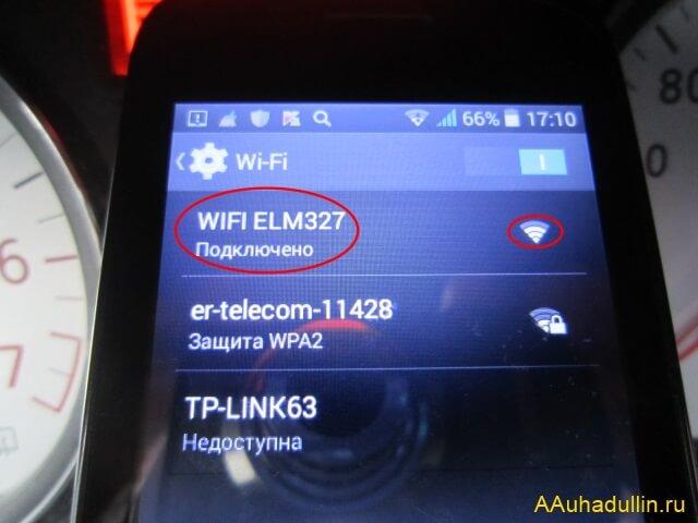 How to connect ELM 327 1 Как подключить ЕЛМ 327 вай фай на смартфон