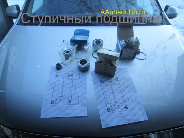 hub bearings Renault Logan 1 Ступичный подшипник с АБС и без него