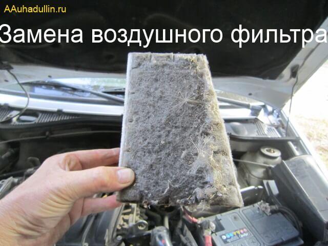 how to change the air filter Замена воздушного фильтра двигателя Renault 16 клапанов