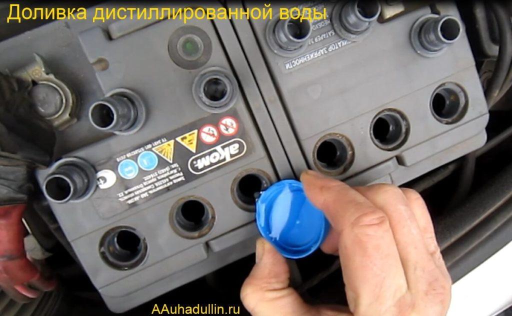 техническое обслуживание батареи автомобиля